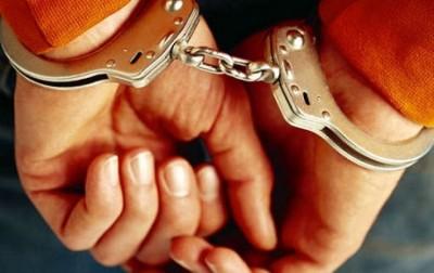 Arresto manette