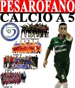 PesaroFano Calcio a 5