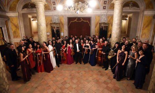FGR Orchestra di Pesaro