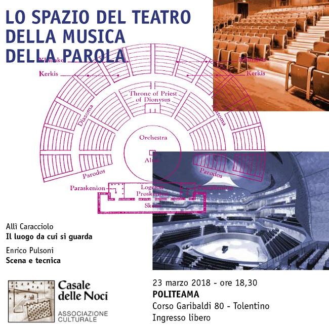 """A Tolentino """"Lo spazio del teatro, della musica, della parola"""""""