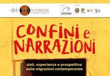 Pesaro workshop Confini e narrazioni 20 giugno